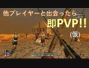 PS4【7days to die】他プレイヤーと出会ったら即PvP!!(仮) #4