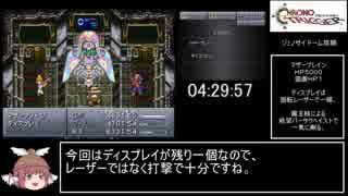 DS版クロノトリガー_夢喰い撃破RTA_6時間31分30秒_Part7