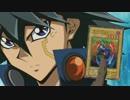 【遊戯王ADS】碧い悪魔