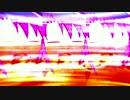 EvanZONE ReflectionWERsig 2 bass so 合作 ハイスピードver