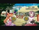 東方札遊戯 第20話「邪悪の進撃」