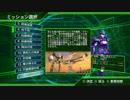 【地球防衛軍4.1】INFERNO上陸阻止作戦