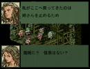 東方タクティクスオウガその31『騒霊の二重奏(デュオ)』 thumbnail