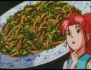 中華一番・マオとサンチェの青椒肉絲~思い出料理祭