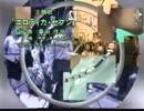フジテレビ系ドラマ「悪魔のkiss」主題歌 SAS エロティカ・セブン