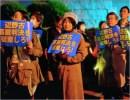 """【沖縄の声】SEALDsが沖縄で就活、防衛局が作成した""""沖縄サヨク違法行為""""資料に琉..."""