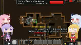 【Dungeon Warfare】たまには頭を使うDungeon Warfare Part8【VOICEROID実況プレイ】