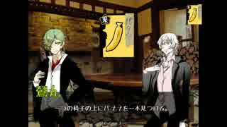 【刀剣乱舞】鶯丸と鶴丸でゆっくりCOC