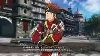 SAO ホロウリアリゼーション ストーリー 09話