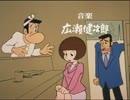 1989年までに放送開始したジャンプアニメOP集 前半