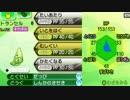 【実況】ポケモンSM ミラクル交換のポケモンでたわむれる