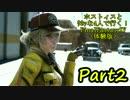 【実況】ホストィスとウホッな4人で行く!FinalFantasyXV[体験版]【FFXV】part2