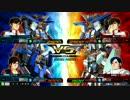 【EXVSMBON】ゲームインファンファン本厚木店 秋戦(10月16日開催)Part5