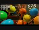 NGC『VR』生放送 第1回 3/5