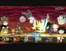 【ゆっくり実況】スマブラ for WiiUを極端に遊びまくれ!【Part25】