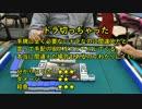 【麻雀】カッコイイ三味線図鑑