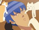 学園ハンサム 第9話「極上!猫カフェ委員長」(ゲーム版キャスト)