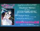 「ラブライブ!サンシャイン!!」 Daydream Warrior 耐久