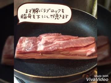 【飯テロ】男の晩酌 焼き豚の山椒ダレ&ビール