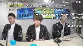 【公式】うんこちゃん『ニコラジ(月)DALEN,天才凡人』2/3【2016/11/21】