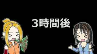 【FF8】最少コマンド入力回数クリアに挑戦 part.07【ゆっくり実況】