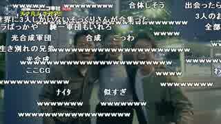 【公式】うんこちゃん『ニコラジ(月)DALEN,天才凡人』3/3【2016/11/21】