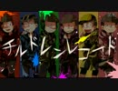 【おそ松さん手描き+人力】チルレコ【六つ子大集合】