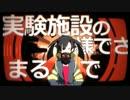 【週一でウタッテミタ】‐ ヘッドフォンアクター ‐【戸部まり】