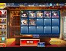 千年戦争アイギス 女神の封印 神との戦い ☆3 【覚醒王子】 thumbnail