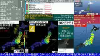 人気の「自然 緊急地震速報」動...
