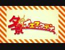 夕景イエスタデイ 歌ってみた【Mikkii/仮面2】 thumbnail