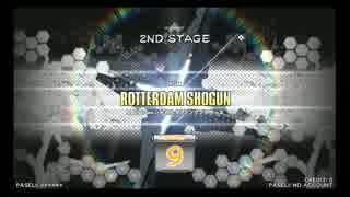 【元DP九段の日常】ROTTERDAM SHOGUN(DPH)【Vol.078】