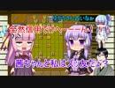 【VOICEROID実況】茜ちゃんが、プロ棋士に挑むで!part2【四人将棋】