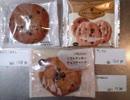 試してどっち!?③チョコチップクッキー【食べ比べ】【めがねこタイム】