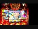 【パチンコ実機】逆転裁判249Ver第01法廷その4 thumbnail