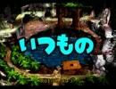 猿とゴリラとチンパンジー 【スーパードンキーコング3】 Part7