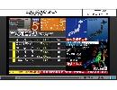 コメ有り版【緊急地震速報+津波警報】福島