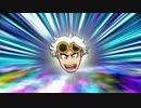 戦闘! チャンピオンアイリス - クビの大試錬