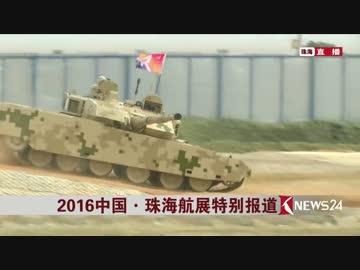 10式戦車も 怖い中国新型戦車「V...