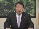 【直言極言】日韓GSOMIAの危険性[桜H28/11/25]