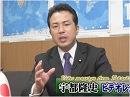 【宇都隆史】予断を許さないトランプ政権の方向性[桜H28/11/25]