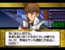 【遊戯王ADS】ブルーアイズ・カオス・MAX・ドラゴン