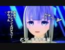 第98位:【MMDドラマ】 モノクロバディ ep.41 「アハハッ 想定の範囲外だよぉォ!!」 thumbnail