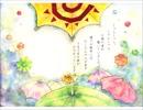 あめのひ-オリジナル絵本