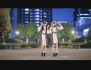 【すいぽ!】 Tomorrow 踊ってみた 【あお×ひぃな】 thumbnail