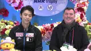 【ロシア実況】羽生結弦 2016 NHK杯 SP