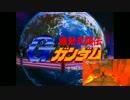 【ゆっくり実況プレイ】忍者外伝黒 真・超忍への道 Cp12-4