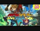 RPGツクールフェス サウンドトラック集【ME付き】