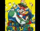 【BGM】SUPER MARIO WORLD スーパーマリオワールド