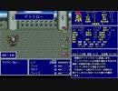 【ゆっくり】FF5 魔法のみ全裸一人旅AS1 Part8 アイアンクロー